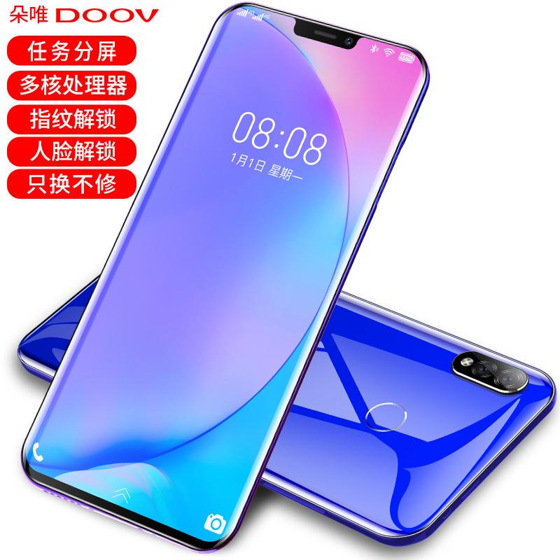 DOOV/朵唯 A55刘海屏学生价安卓游戏指纹电信全网通智能手机正品