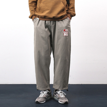 A long casual pants American retro casual pants with adjustable legs