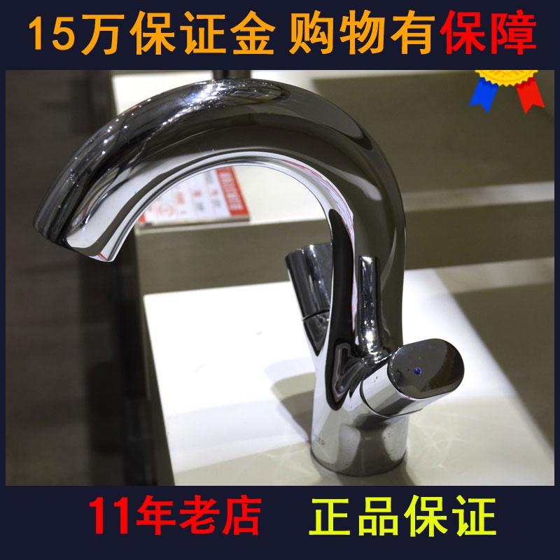 科勒k-10085t-9-cp / bgd水龙头