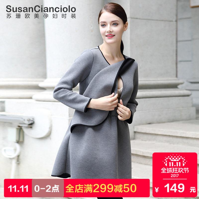 2017 новый юбка осенью и зимой из толстый мода подача молоко грудное вскармливание длина внешний из платье беременная женщина наряд послеродовой