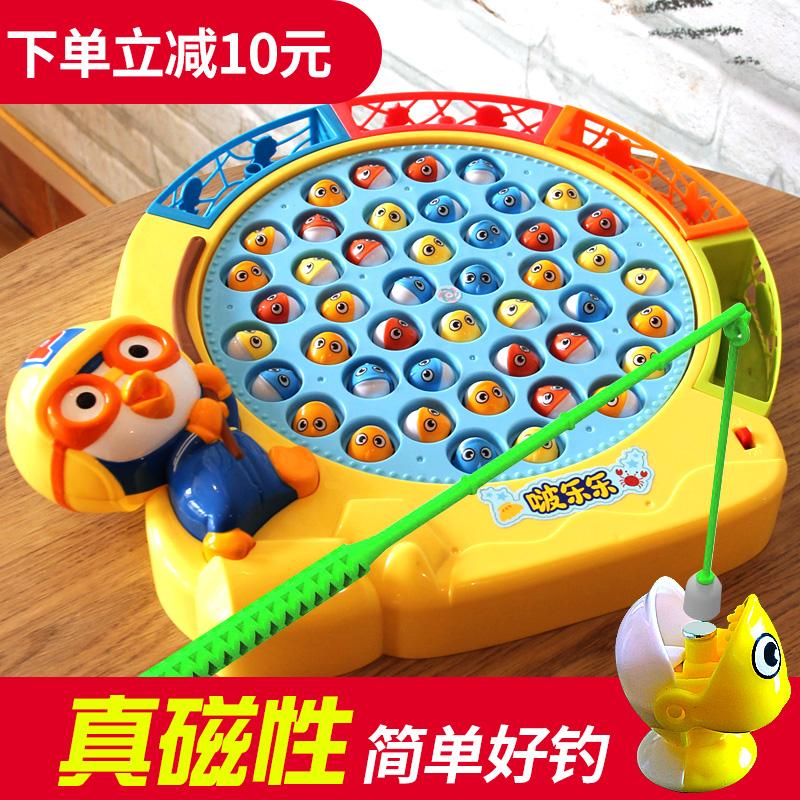 童勵兒童釣魚玩具男女孩1-3兩2歲寶寶小孩益智磁性電動玩具池套裝
