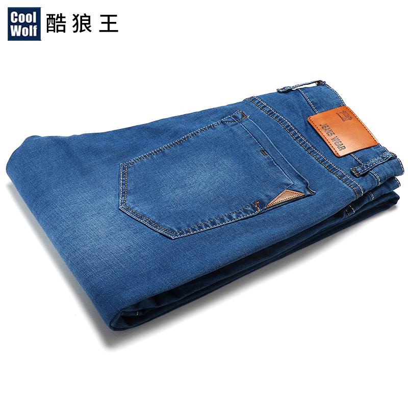 酷狼王牛仔裤男秋冬加绒款修身直筒男装商务休闲青年男厚牛仔长裤