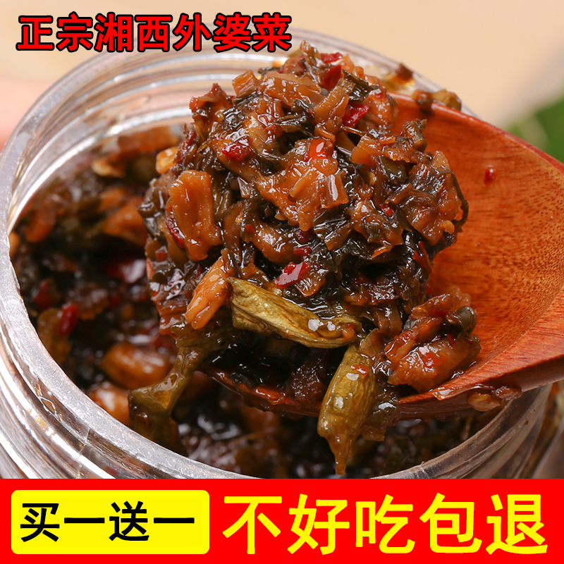Authentic Xiangxi grandmas dishes Hunan dried plum dishes dishes farmhouse homemade spicy appetizer small vegetables salted vegetables canned