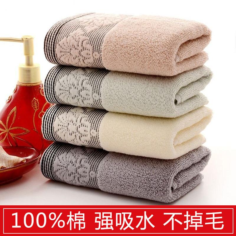 毛巾纯棉洗澡家用吸水不掉毛女男擦手擦头发加厚全棉柔软洗脸面巾