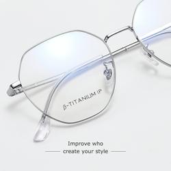 超轻纯钛合金高度近视男款眼镜框