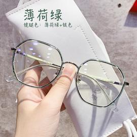 多边形ins风近视眼镜女可配有度数大脸显瘦素颜韩版潮透明大框架