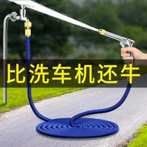 洗车神器水抢喷抢软管水管机高压强力抢洗地刷车冲洗专用车用家用