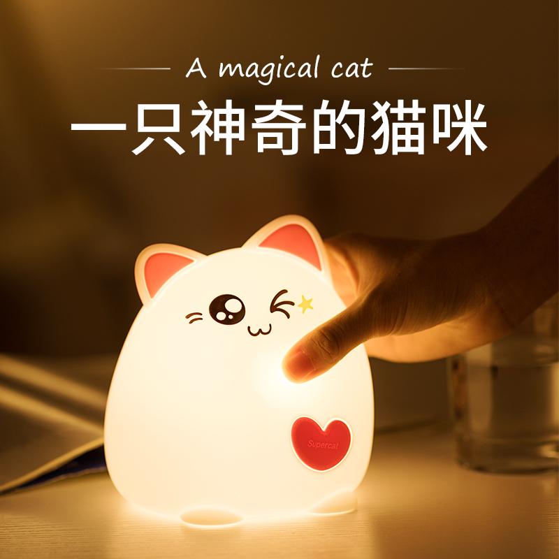 创意猫LED小夜灯泡卧室床头少女网红灯饰卧室调情趣台灯梦幻浪漫