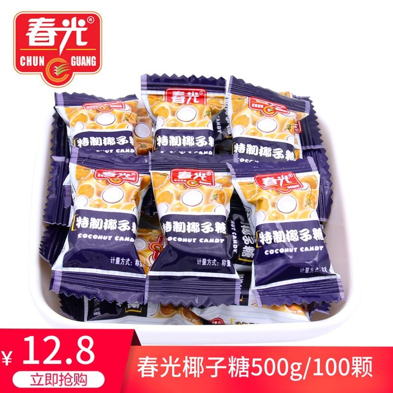 满59.80元可用47元优惠券春光特制椰子糖特浓海南特产水果糖