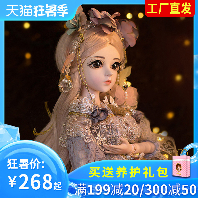 Куклы Артикул 559398637939