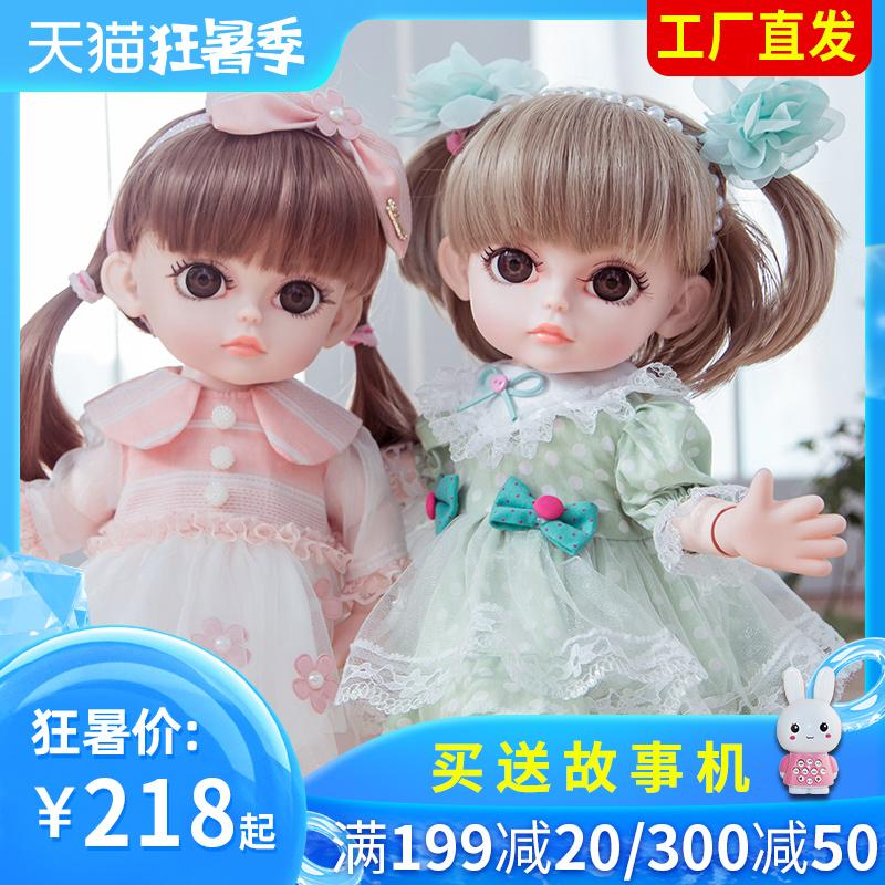 Куклы Артикул 549604929233