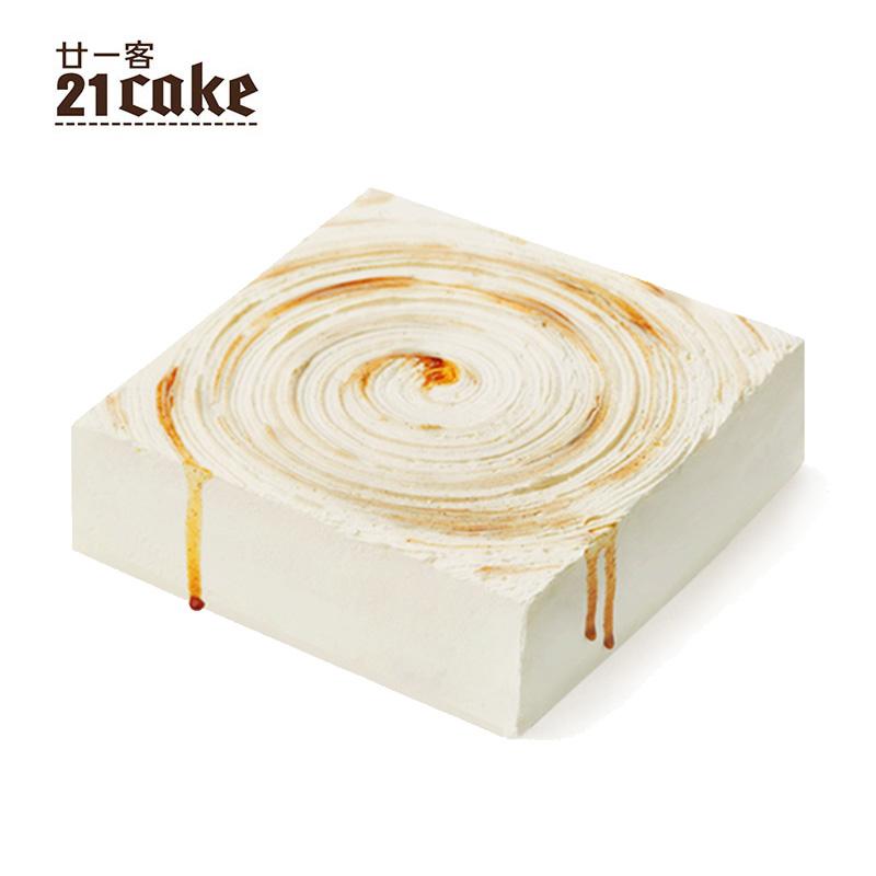 21cake新卡生日蛋糕 咖啡款上海北京同城配送新鲜现做限6000张券