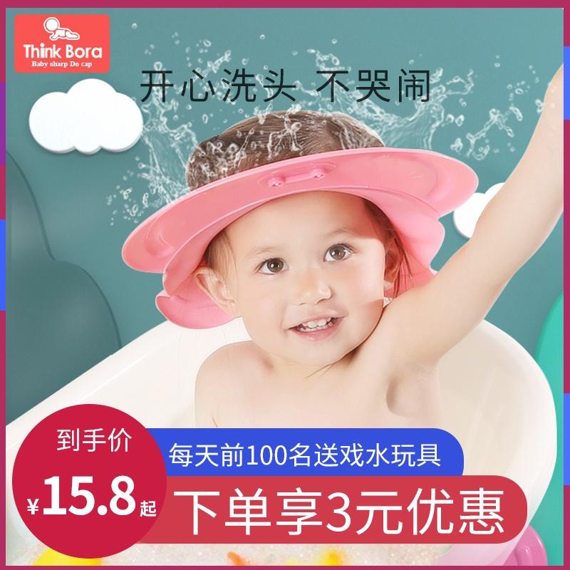 儿童洗头神器宝宝洗发帽小孩子护眼护耳婴幼儿硅胶洗澡帽防水浴帽