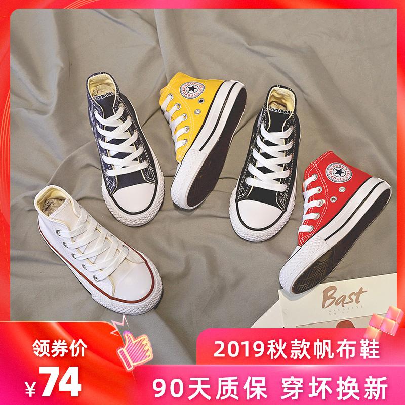 女童帆布鞋高帮男童鞋子2019新款秋季韩版潮流宝宝板鞋儿童小白鞋
