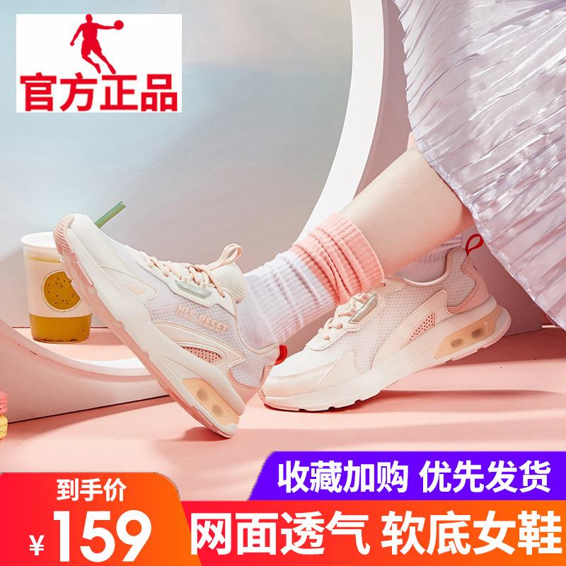 乔丹aj女鞋2020春夏季新款白色运动鞋女网面老爹鞋学生跑步鞋361图片