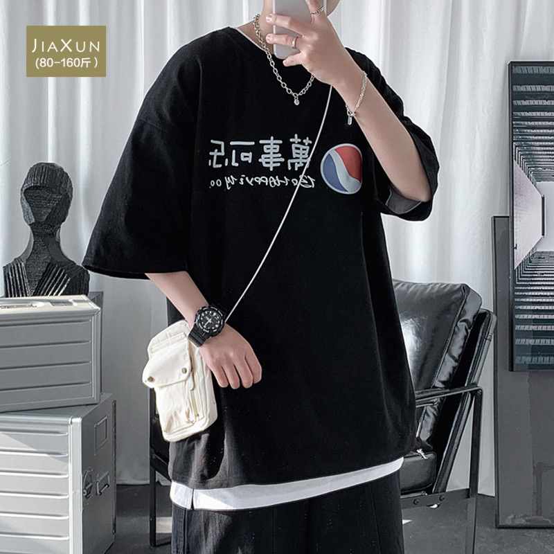 中國代購|中國批發-ibuy99|T恤男|可乐印花短袖T恤男士潮牌夏季学生原宿风ins潮流百搭五分袖打底衫