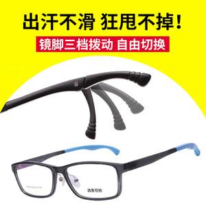康视顿运动眼镜框 近视男 tr90足球篮球近视眼镜 拨动防滑眼镜架