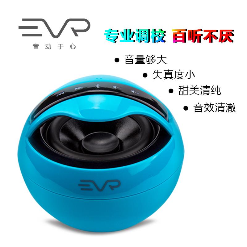蓝牙音箱手机无线蓝牙小音箱户外便携 收钱提示音响EVR BNRD_V2