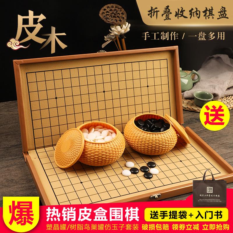 Китайские шашки Артикул 594559585811