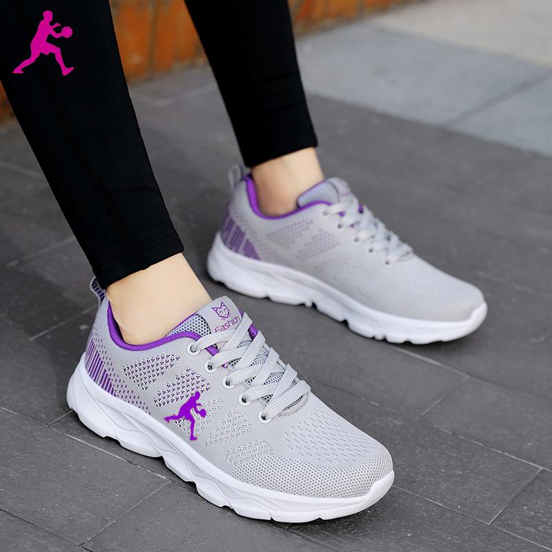 乔丹风范运动鞋女2021新款夏季学生网面透气软底防滑耐磨跑步鞋子