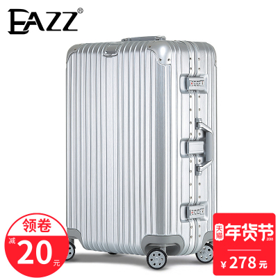 eazz拉杆箱是哪的品牌