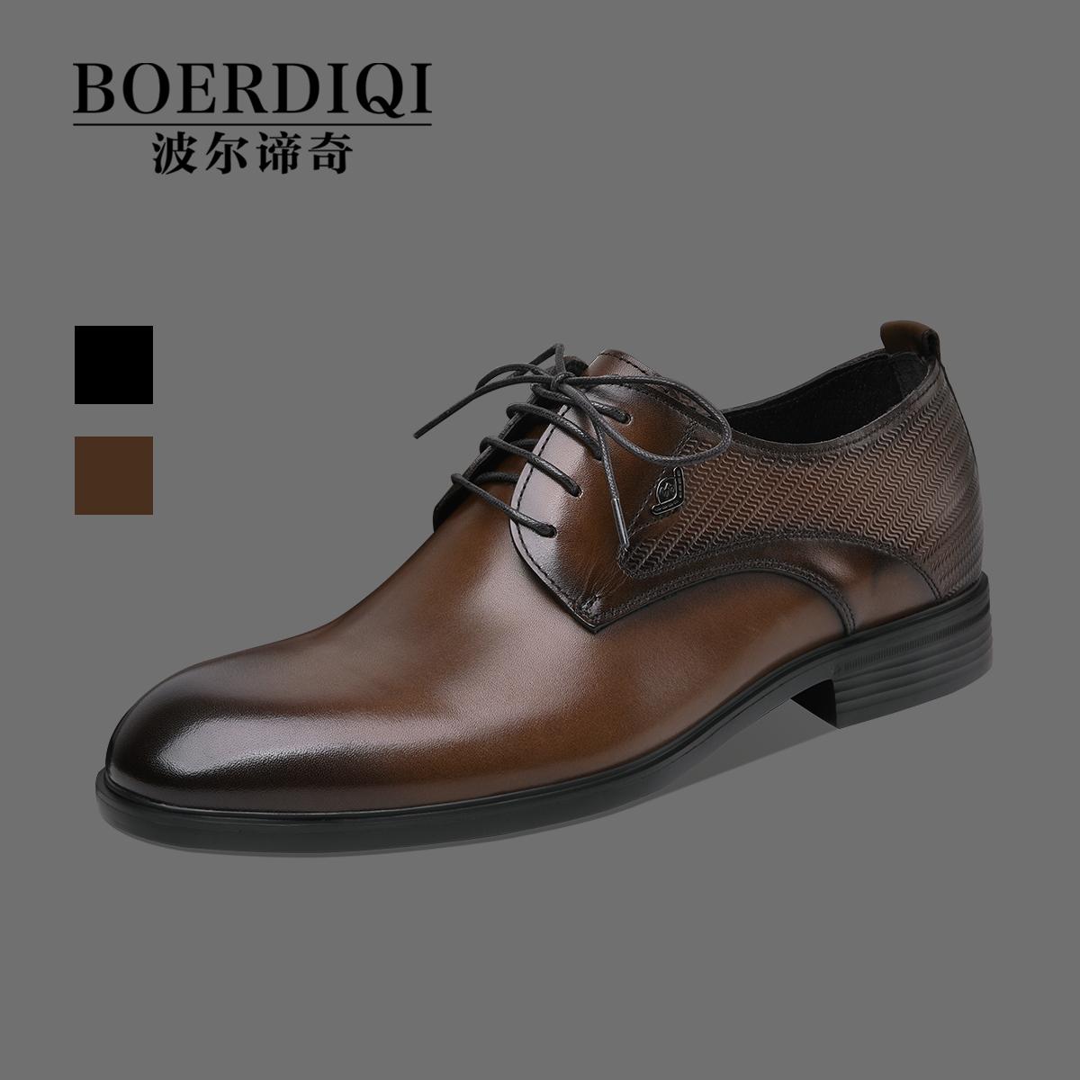 ハイエンドハンドメイドビジネス本革男性靴2021新型牛革ドイツ靴正装メンズ社交靴ブーム