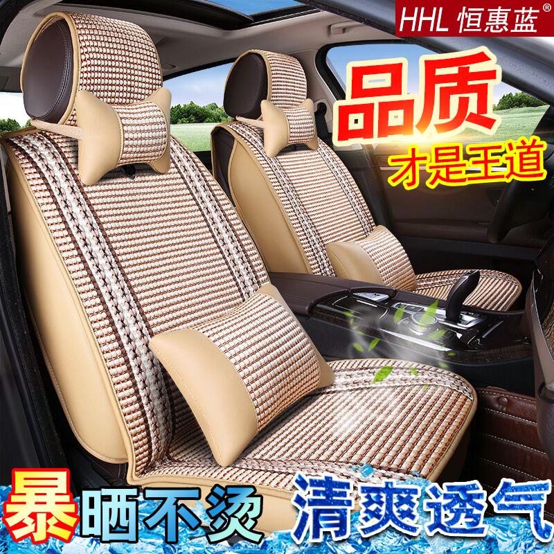 汽车坐垫夏季冰丝坐垫套凉垫四季通用全包围汽车座垫套透气座椅垫