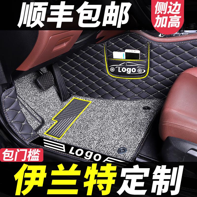 12-03新券北京现代伊兰特老款07款2011 08地垫
