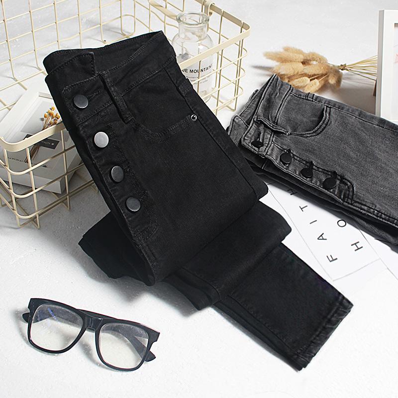 黑色牛仔裤女高腰2018新款春秋冬季韩版网红紧身显瘦加绒小脚长裤