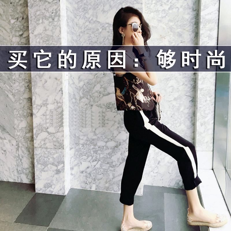 九分运动裤女春夏2019新款学生韩版哈伦裤百搭宽松卫裤休闲裤子