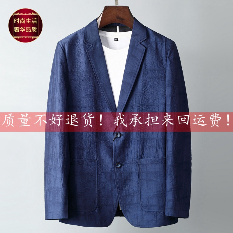 High end Plaid suit mens knitting Tencel Blended spring thin business casual suit mens single Western coat