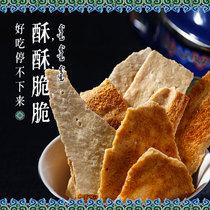 北国情益生元果粒乳酪祥禾牧场果冻奶酪块内蒙特产果奶酥儿童零食