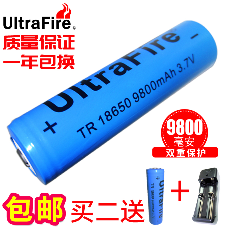 Подлинный импорт 18650 литиевые батареи, зарядки большой потенциал 9800 зарядка свет яркий свет фонарик малый вентилятор 3.7v4.2