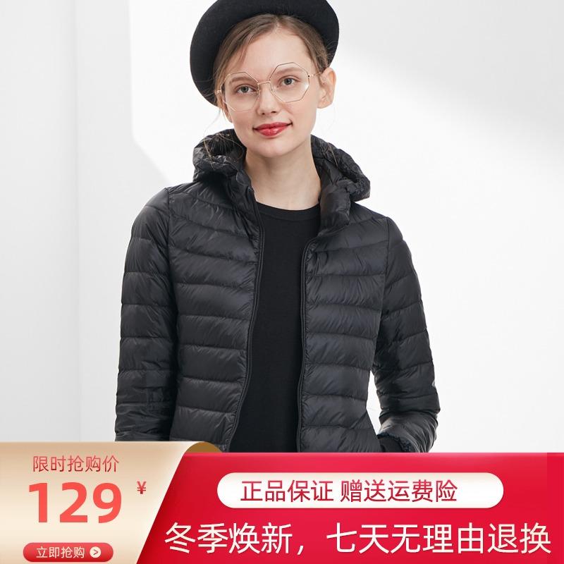 坦博尔羽绒服反季2021年新款女轻薄款休闲修身时尚韩版羽绒服女冬