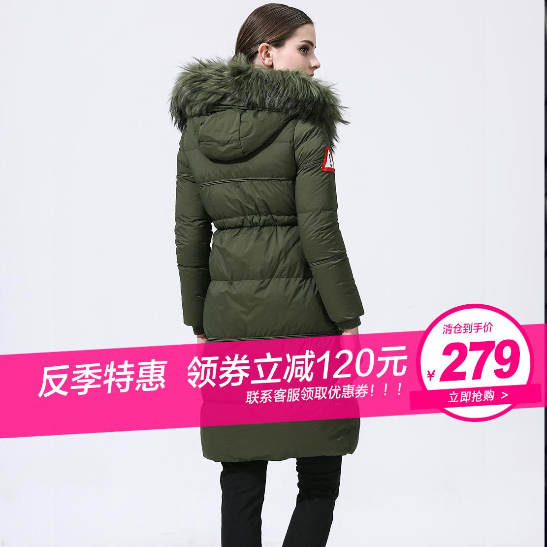 坦博尔羽绒服女中长款宽松韩版加厚大毛领反季清仓秋冬外套TD3660