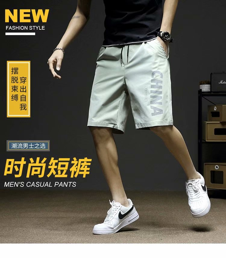 Small mens shorts trend simple BF style 2021 spring leisure new tee super fire beach pants