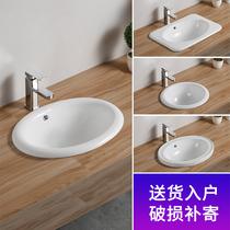 台中盆半嵌入式椭圆形台上盆方形圆形洗脸盆台盆台下盆洗手盆陶瓷