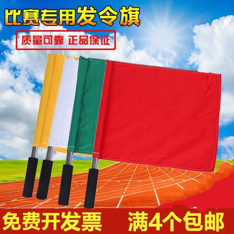 Футбол вырезать приговор край флаг волосы порядок флаг железо дорога сигнал флаг траффик команда флаг предупреждение флаг инструкция флаг футбол вырезать приговор флаг