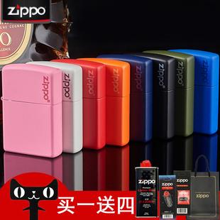 美国原装zippo打火机粉色红色哑漆正品zppo专柜店男女士礼品刻字