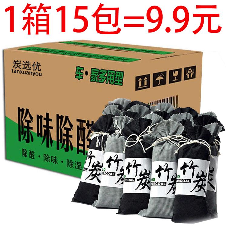 Активированный уголь Артикул 597990633758