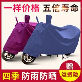 电动车防晒罩摩托车衣车罩电瓶车防雨遮阳防尘罩雨布四季通用薄款图片