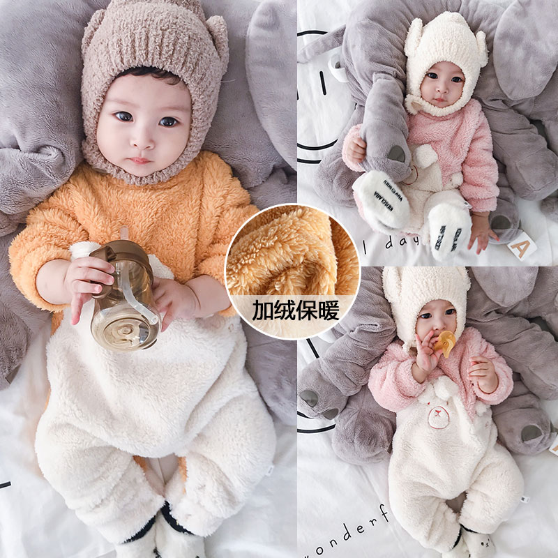 沃康新生3婴儿衣服4秋冬保暖六个月婴幼儿8冬装九宝宝7加绒连体衣(用3元券)