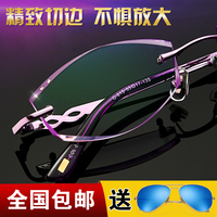 配韩国钻石切边成品近视眼镜女超轻无框眼镜架平光变色眼镜近视镜