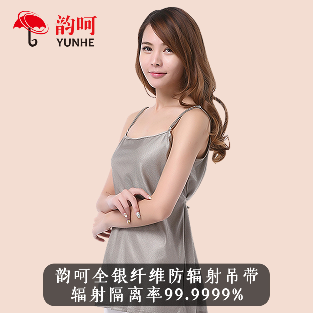 Yun ha anti radiation clothing genuine pregnant women wear anti radiation suspender clothes wear silver fiber to work in spring and summer