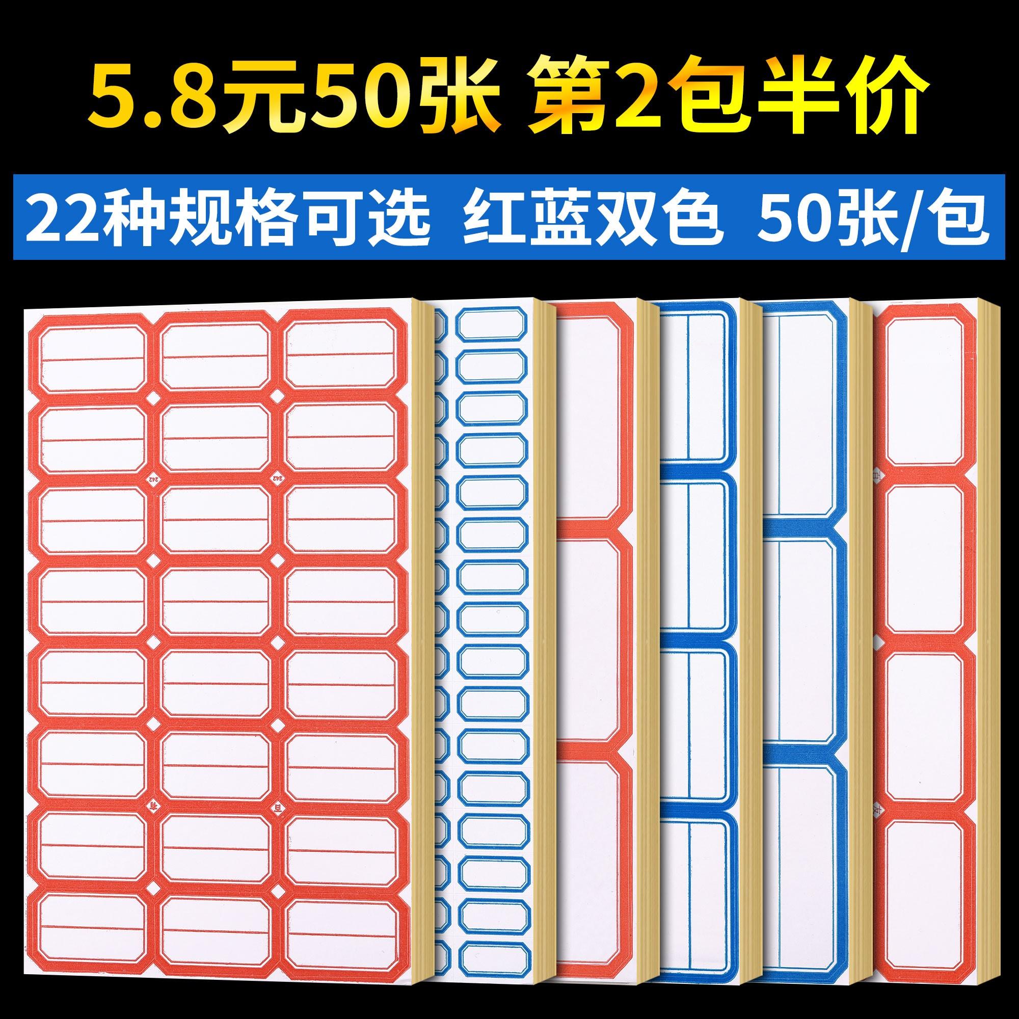 ステッカー商品の価格はシールを貼り付けて紙を取ります。防水記号を貼って分類シールを貼ってください。