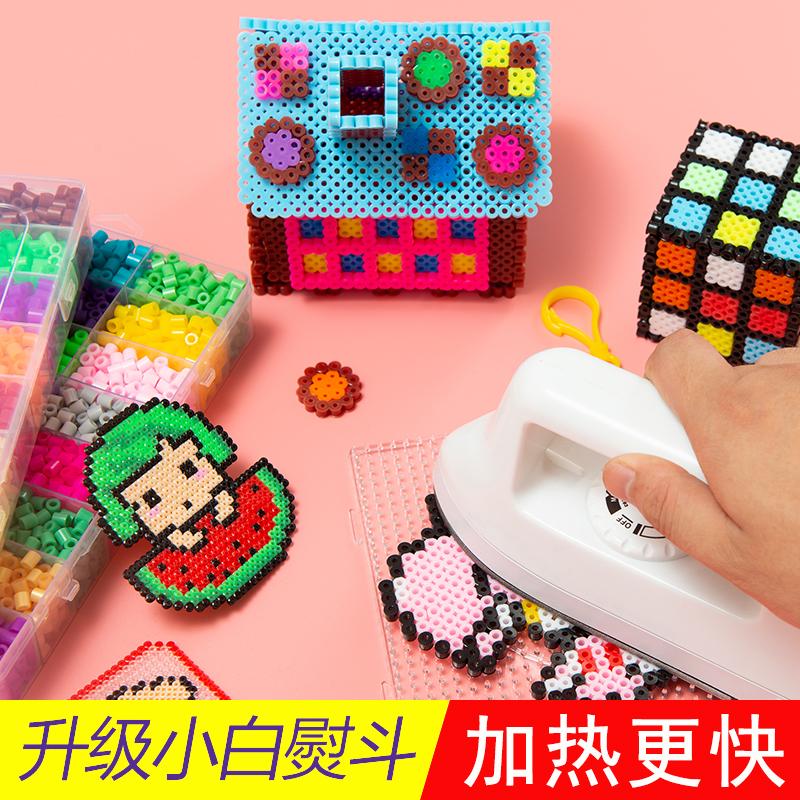 拼拼豆豆手工diy套装女孩拼图玩具