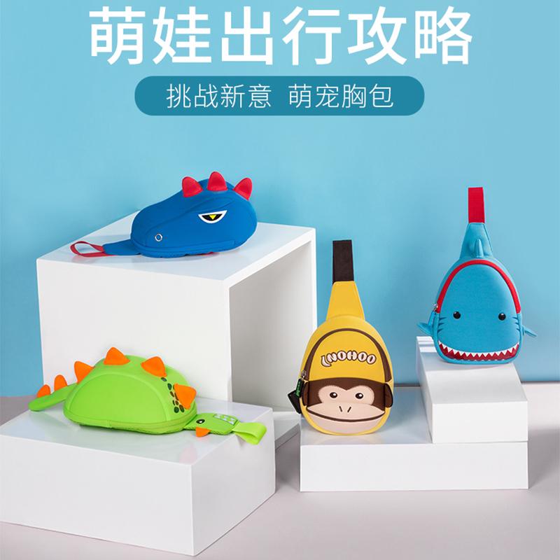 韩版小朋友大班幼儿园可爱卡通儿童迷你斜挎男女童宝宝旅游胸包潮