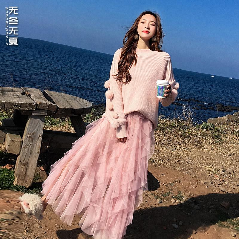 港味套装两件套19新款春秋气质女装冬裙宽松毛球毛衣衫网纱半身裙
