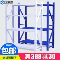Shelf Warehousing home locker multi-storey warehouse multi-functional display rack storage rack iron shelf free combination