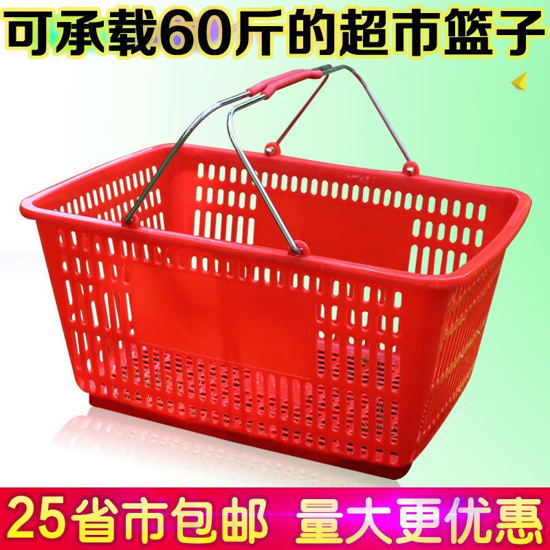久固隆超市购物篮拉杆带轮手提篮提篮购物筐塑料篮子大号框子蓝子